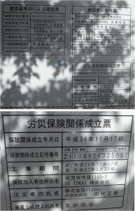 ◆看板20141113バロー川合店 (4)