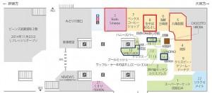 ビーンズキッチン武蔵浦和配置図