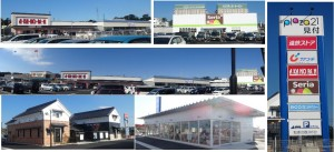 ◆PLAZAiwatamitsuke20141119遠鉄ストア見付店entetsustoremitsuke