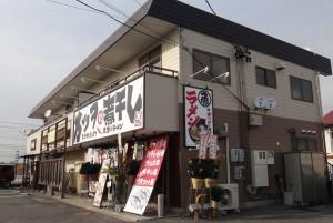 らーめん太萬(愛知県岡崎市)20141108 (1)