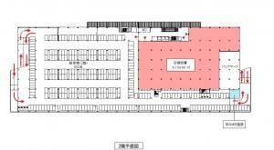 ホームセンター棟 平面図 2階