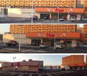 ◆20141119フードマーケットマム木場店 (3)