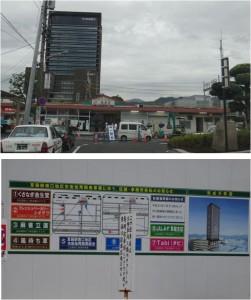 ◆JR草薙駅20141101草薙駅南口地区第一種市街地再開発事業 (20)
