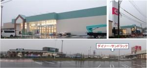 ●20141101daiso浜松小豆餅店hamatsuazukimochi