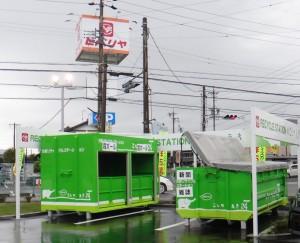 ○20141101ヒバリヤ新鮮市場三ツ合店 (1)