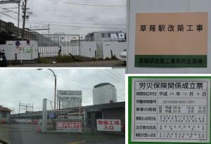 ◇20141101草薙駅北側