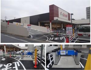 □屋上駐車場は別会社のもの20141220コープあいち上社店