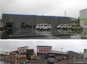 ◇カワチ薬局20141101遠鉄ストアPLAZA21見付店