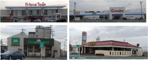 ●20141108平和堂日野店frendtownhino-2