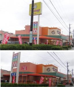 ●20141101エブリィビッグデー島田店bigfujishimada