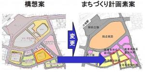 7街区構想図-2変更