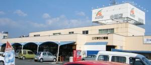 20081004JAひまわりAコープ中部店