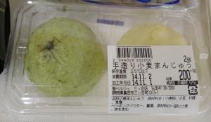 ★購入商品手造り小麦まんじゅう20141101ヒバリヤ新鮮市場三ツ合店 (10)