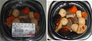 ★購入商品 五色煮20141107クックマート国府店  (4)