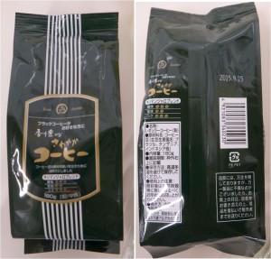 ★購入商品 美味安心 コーヒー 20141101ヒバリヤ新鮮市場三ツ合店