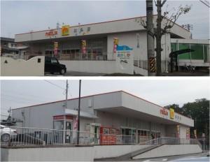 ●20141116メグリア北斗店megliahokuto