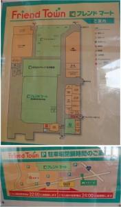 ◆レイアウト20141108平和堂日野店 (42)