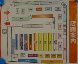 ◇レイアウト20141101ヒバリヤ新鮮市場三ツ合店 (9)