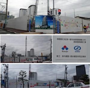 ●20141101草薙駅南口地区第一種市街地再開発事業JRkusanagiekiminami
