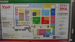 レイアウトヨシヅヤスーパーセンター垂井店20141128 (15)