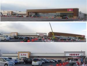 ◆20141214バロー豊橋牟呂店全体