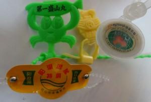 ○20141130上海蟹タグ (8)