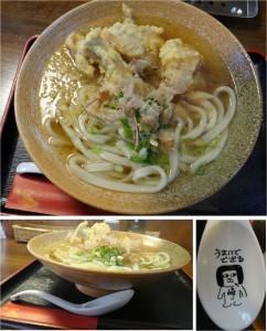 ★うどん+鶏肉てんぷら2014113020141130岡崎 香の兎
