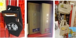 ◇袋とバッグ20141206ホームカミング各務原 (2)