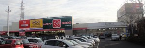 ●20100227ヒバリヤ新鮮市場多治見店