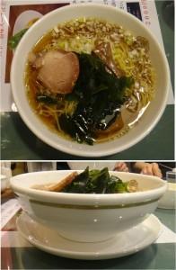 ★中華麺 食事20141130城北飯店(岡崎市)