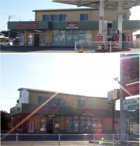 ●20141119JAみっかびふれあいマーケット食鮮館タイヨー (55)