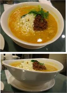 ★担担麺20141130城北飯店(岡崎市)