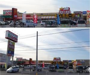 ○20140114コノミヤ青木店konomiyaaoki