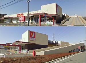 ◆ヤオコー新宿店