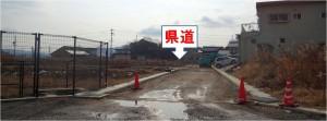 □県道への道路 オークワ関笠谷店 20150104