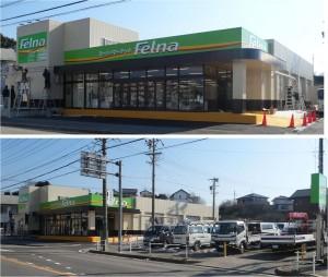 ◆20150120カネスエフェルナ仁木店