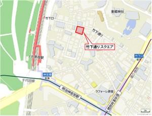 竹下通り スクエア・原宿アルタ 地図