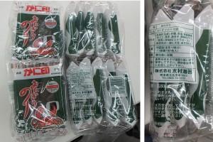 ★購入商品 蟹印海苔20141231オークワ南紀店 (3)