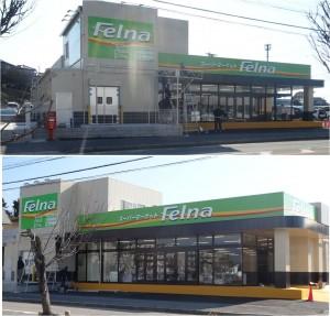 ●20150120カネスエフェルナ仁木店