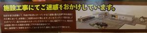 ◆オンセブンディズチラシ20141214北海道  (15)