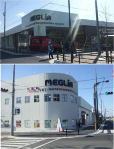 ○20071216メグリア赤池店