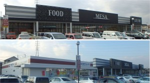 ●20141229メッサオークワ北登美ケ丘店