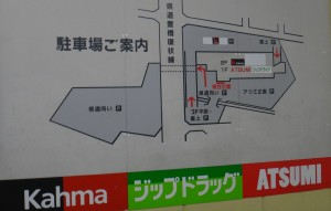 ◇レイアウト フードオアシスアツミ山田店 (5)