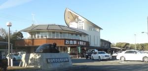 20121231道の駅 うみがめ公園