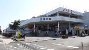 20130525道の駅 パーク七里御浜 (31)