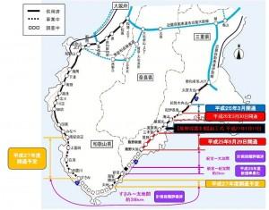 紀勢自動車道と紀伊半島ルートイメージ図
