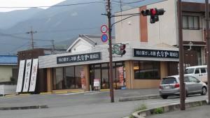 ■20130429柿の葉寿司 たなか 葛城店