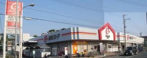20090926 遠鉄ストア 三島店