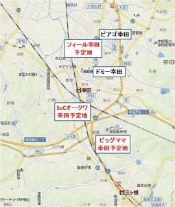 ◇競合地図ビッグママ、オークワ、フィール幸田店
