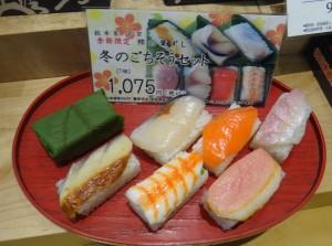 ★見本 購入商品 近鉄百貨店生駒店 20141229  (11)